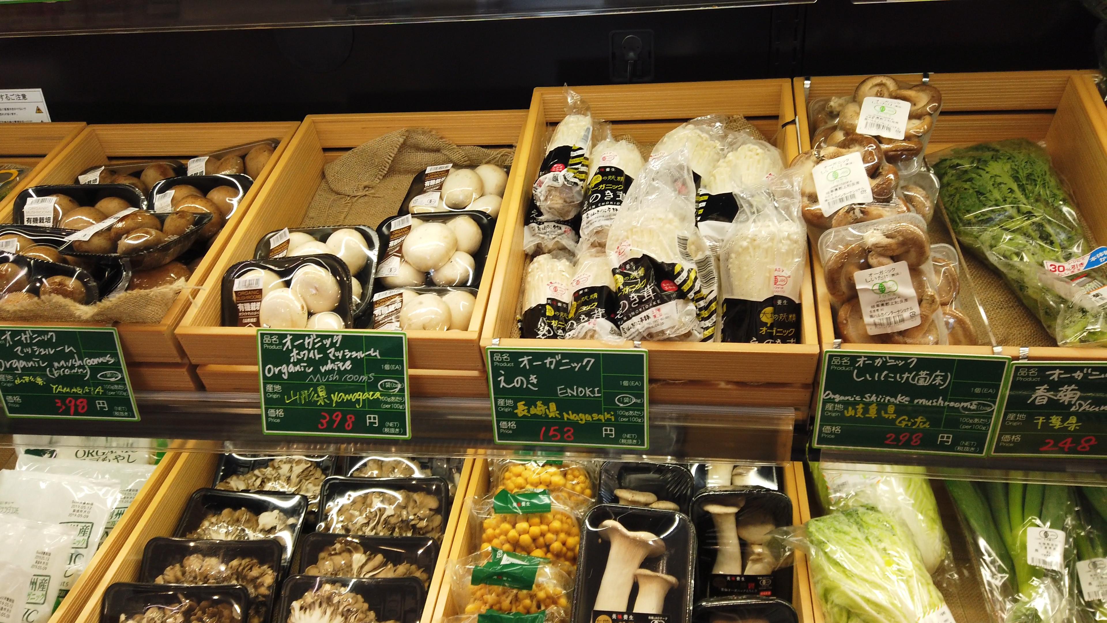 Organic Mushrooms in Tokyo