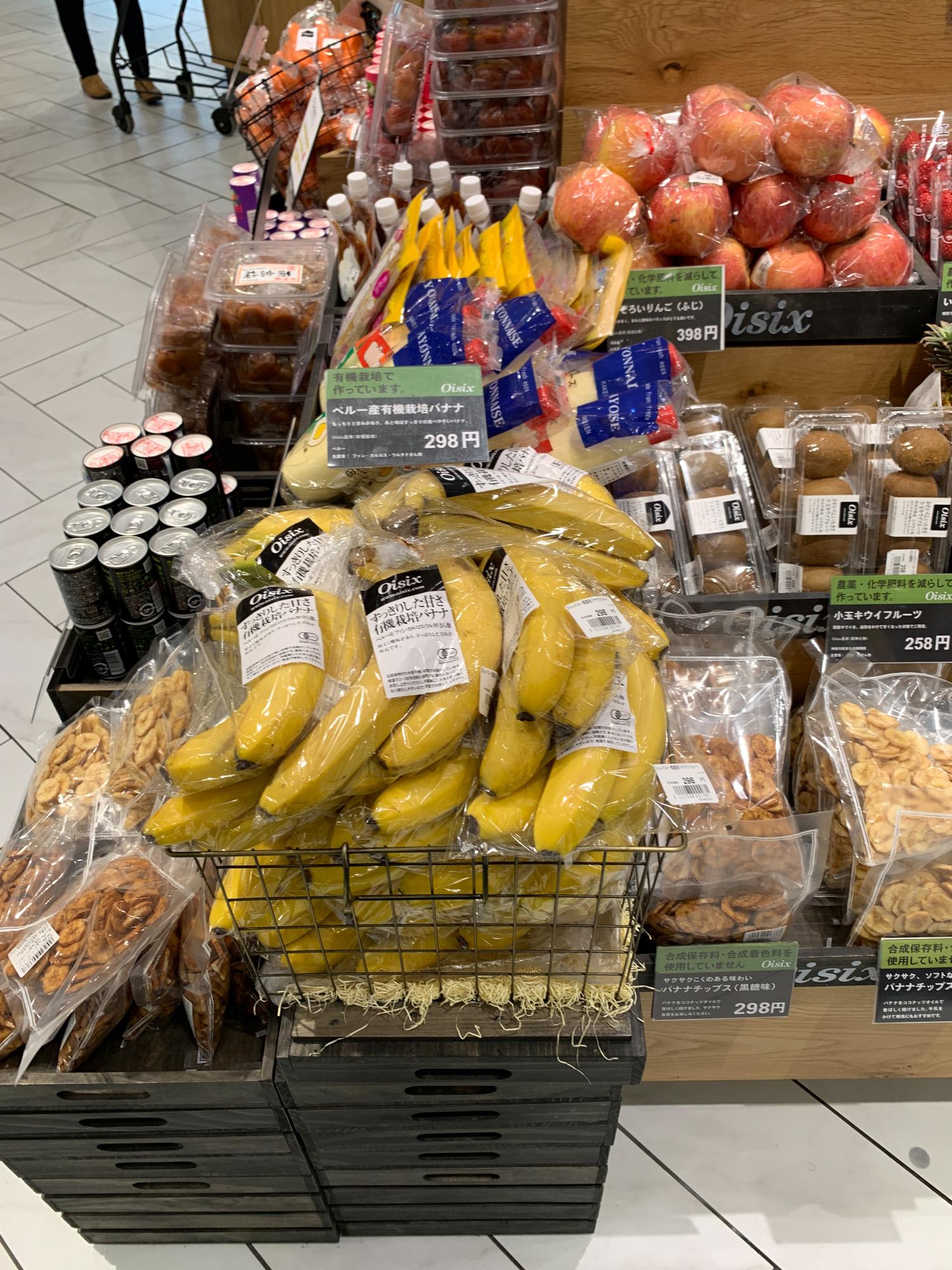 Organic bananas in Tokyo