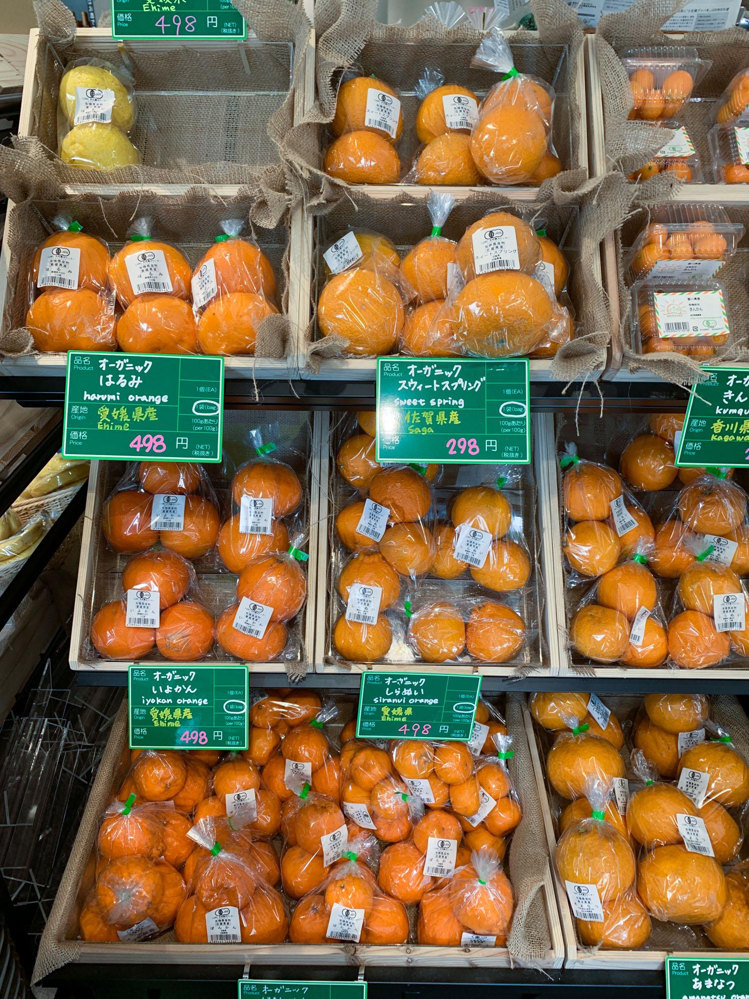 Organic carrots in Tokyo