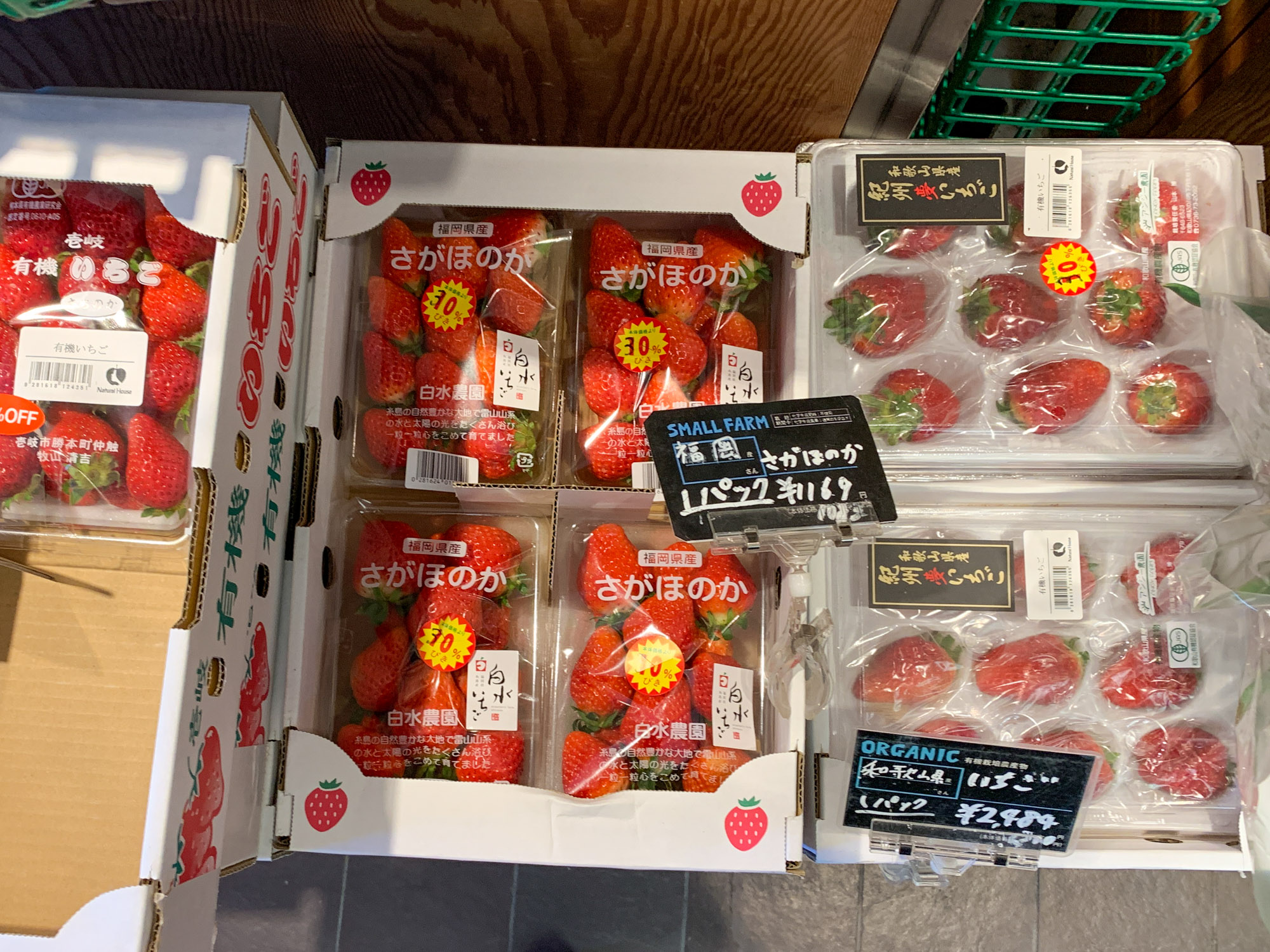 Organic Strawberries in Tokyo