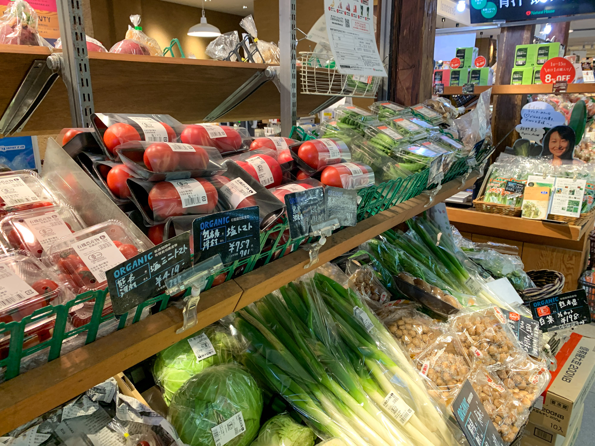 Organic tomatoes in Tokyo