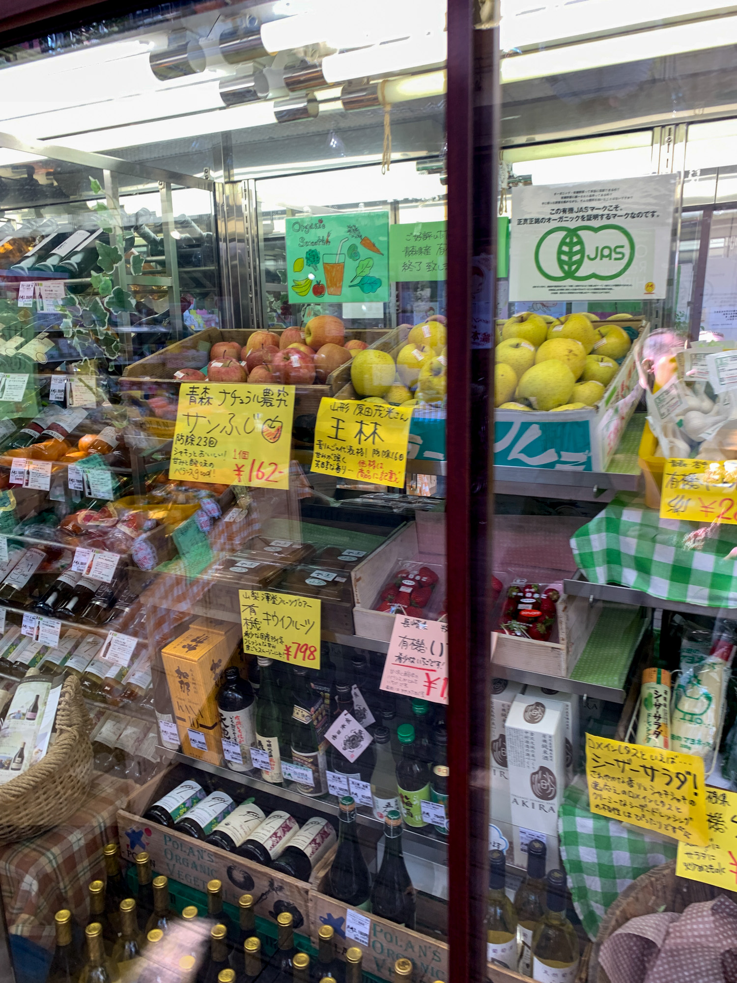 Organic apples in Tokyo