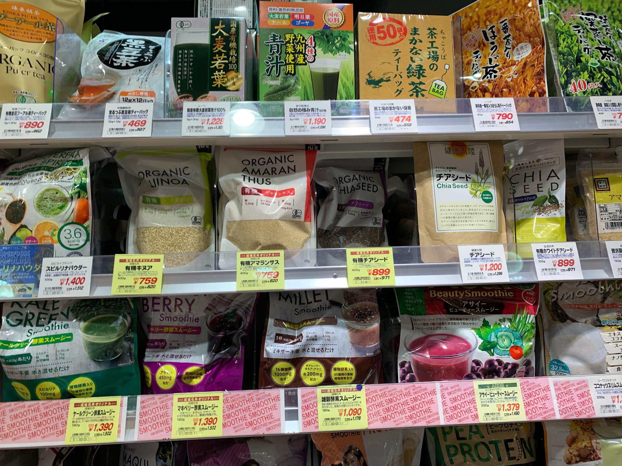 Organic in Tokyo