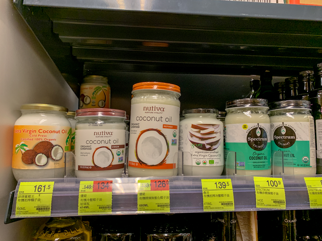 fusion by PARKnSHOP Seymour Road organic fruit products