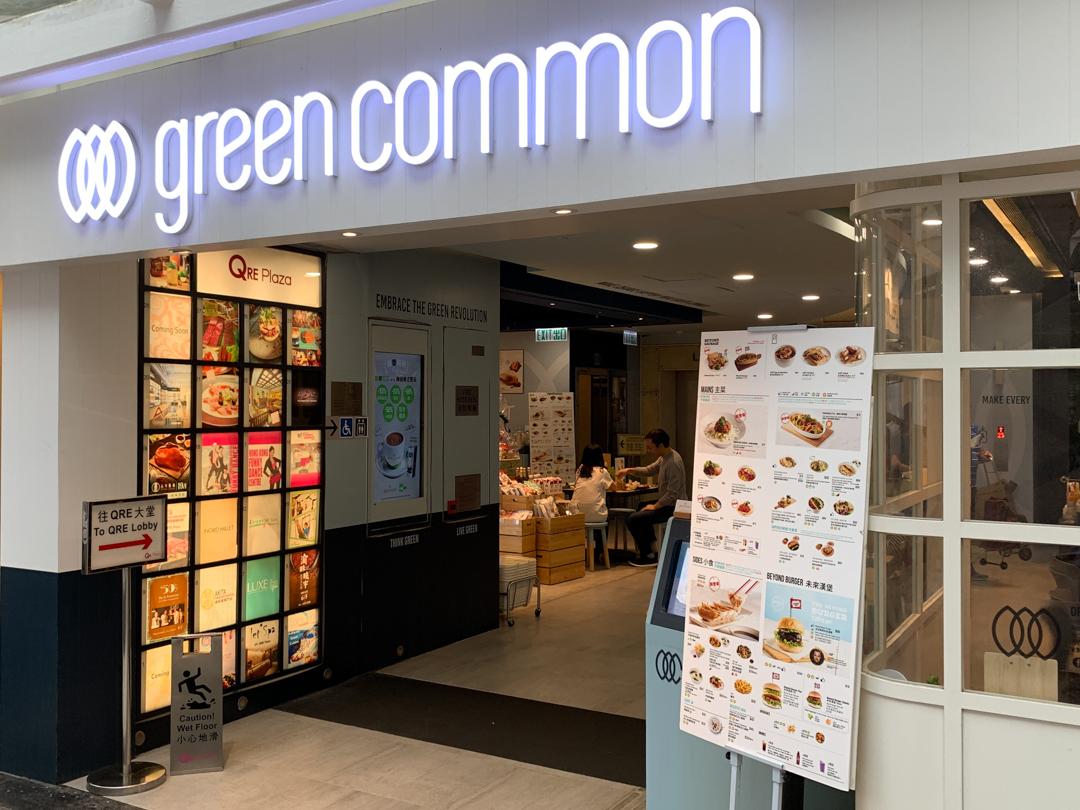 Organic in Hong Kong