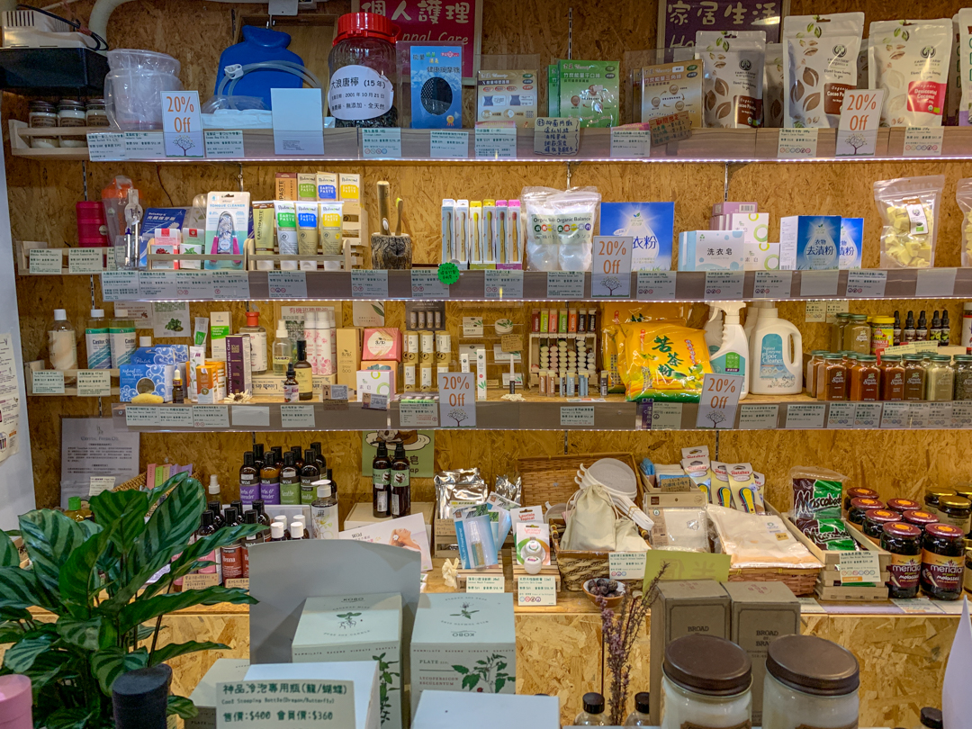 GREENWOODS RAW CAFE Store hong kong