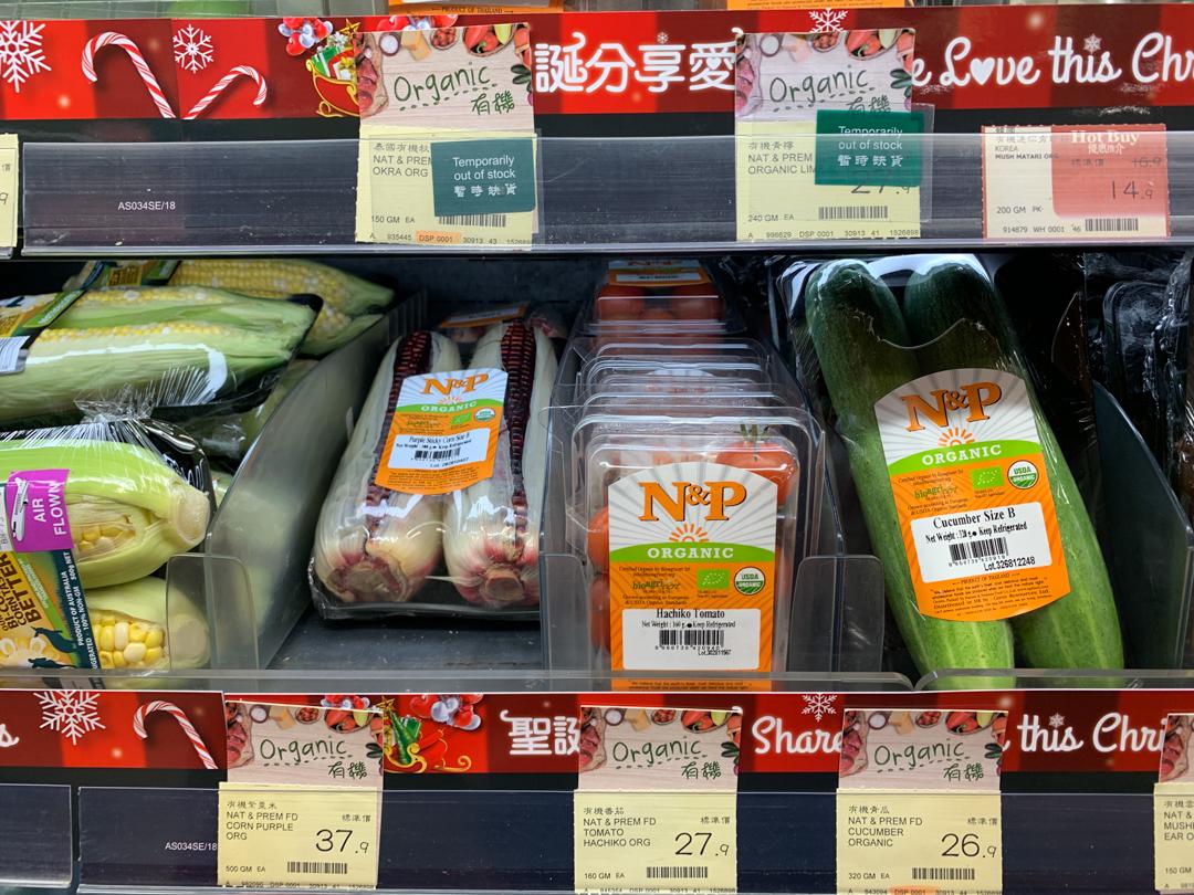 Market Place organic hong kong
