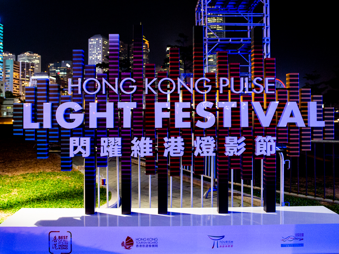Light Festival Hong Kong