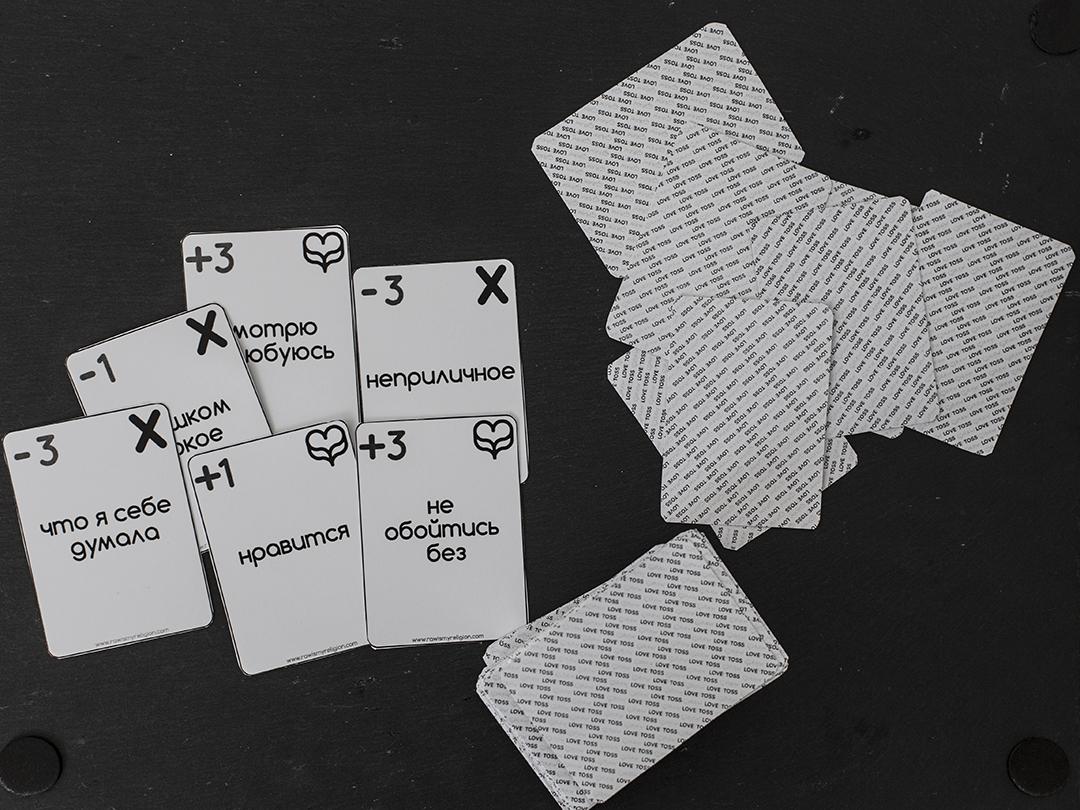 minimalist cards decision making