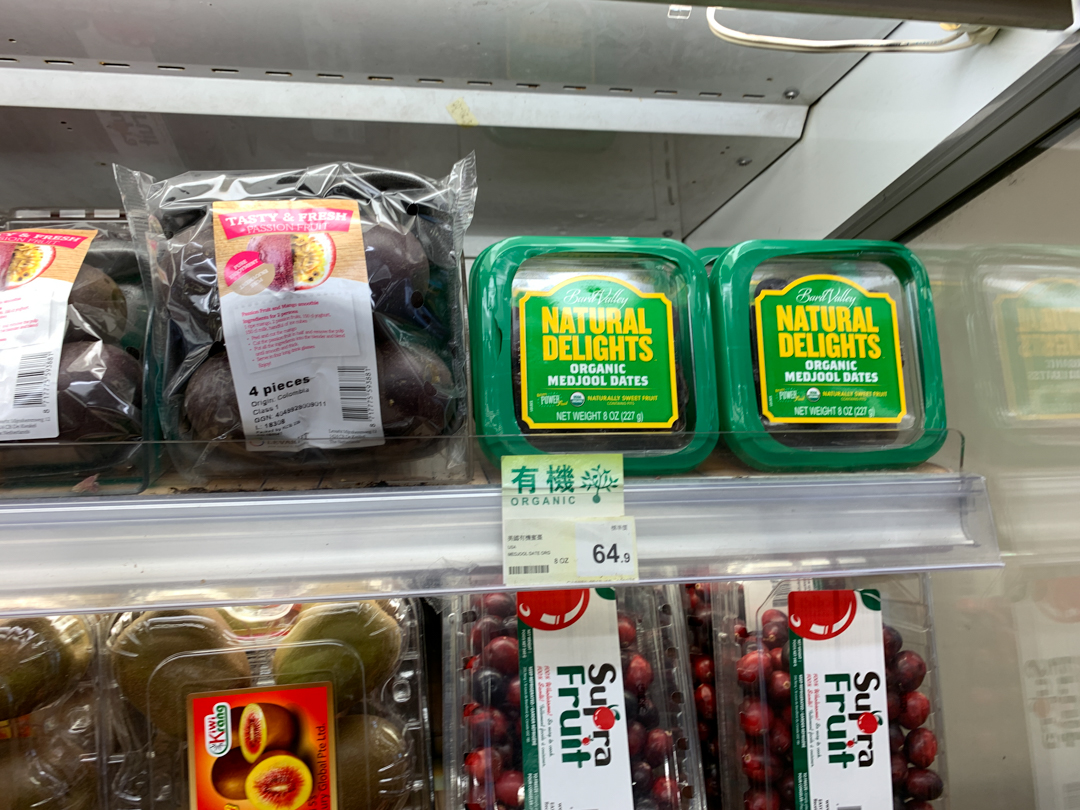 Organic at Wellcome Hongkong Supermarket