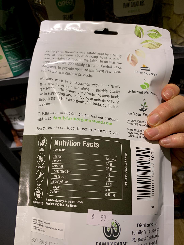 JustGreen Organic Convenience Store
