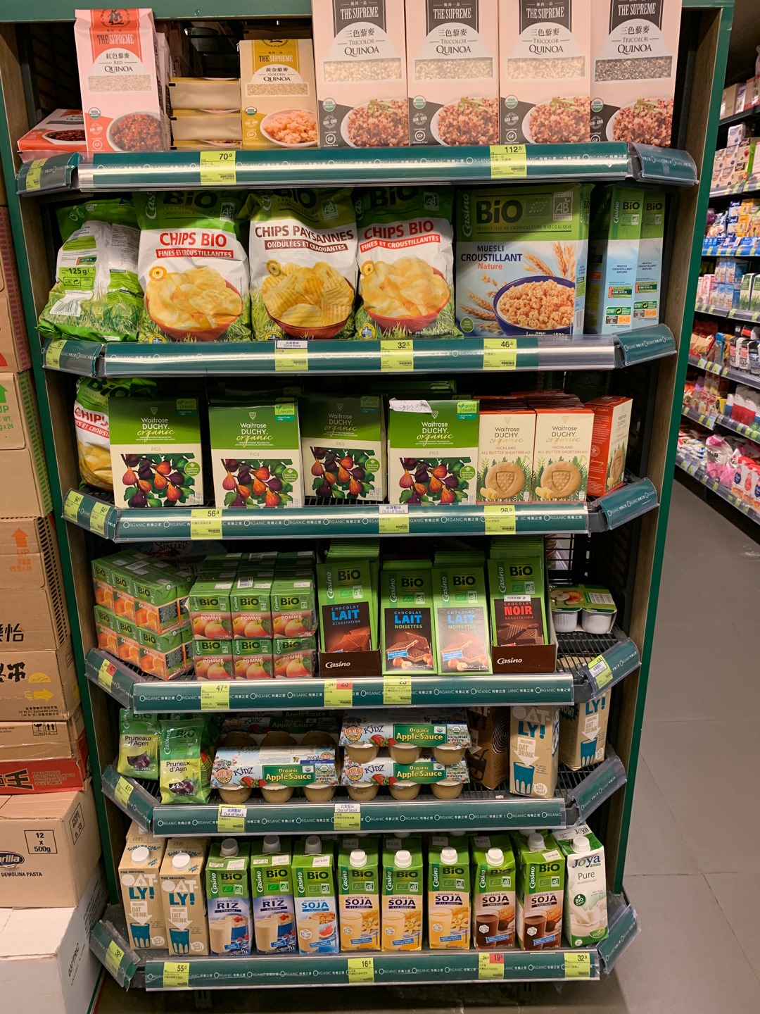 Park and Shop Fusion organic Hongkong