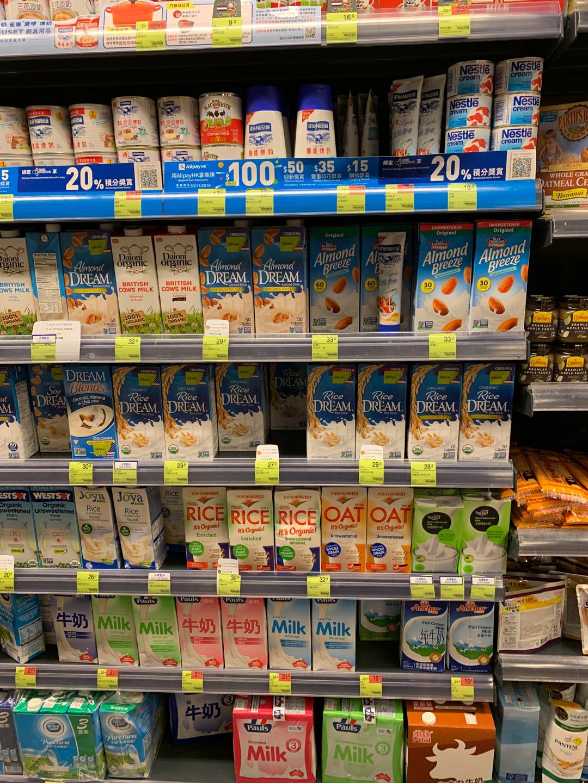 Park and Shop Fusion organic Hongkong