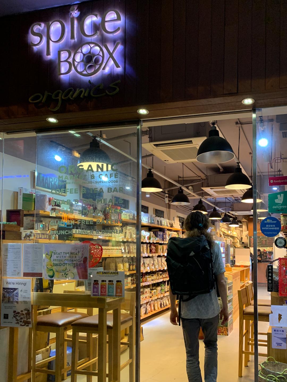 Spice box organic hong kong