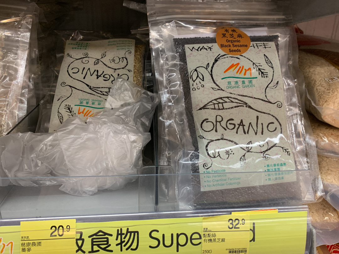 Organic Superstore Hong Kong Island