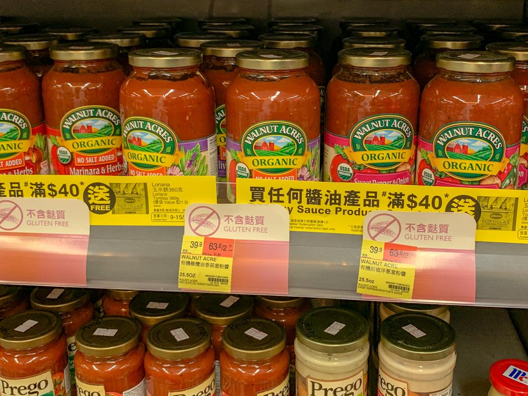 Organic Superstore Hong Kong Island