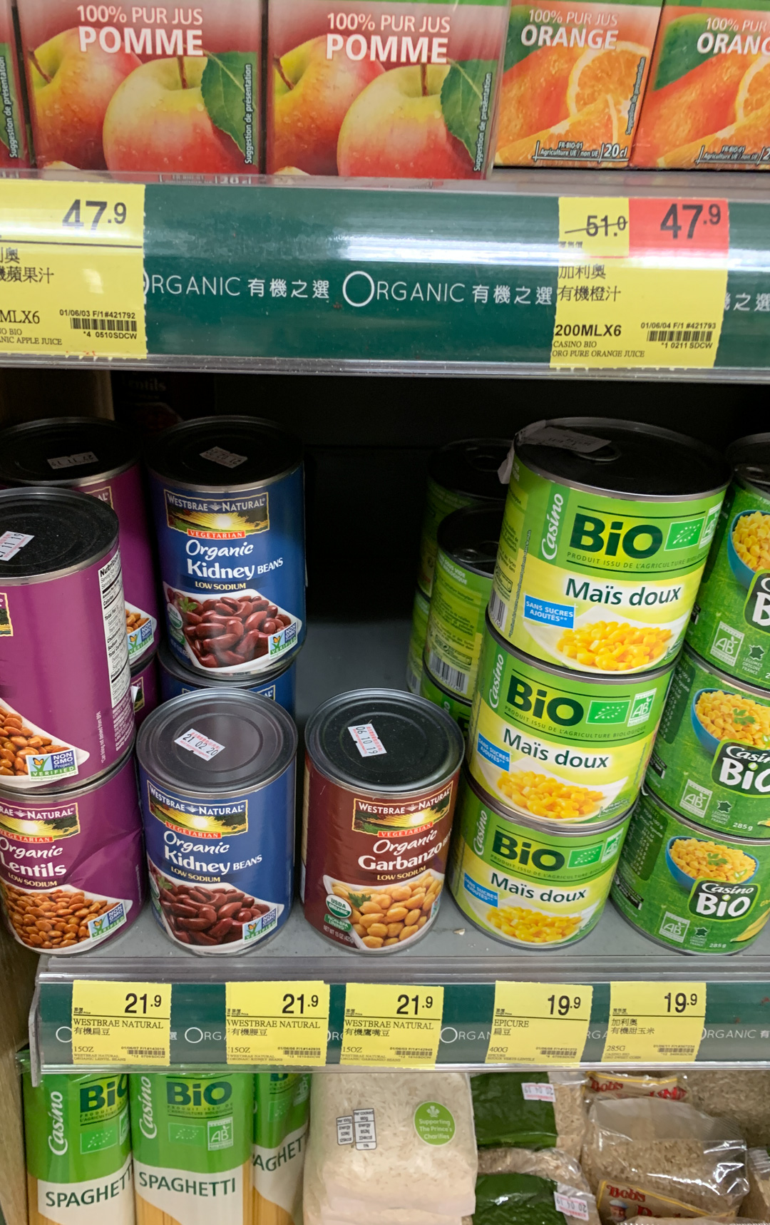 Superstore Hong Kong Island Organic