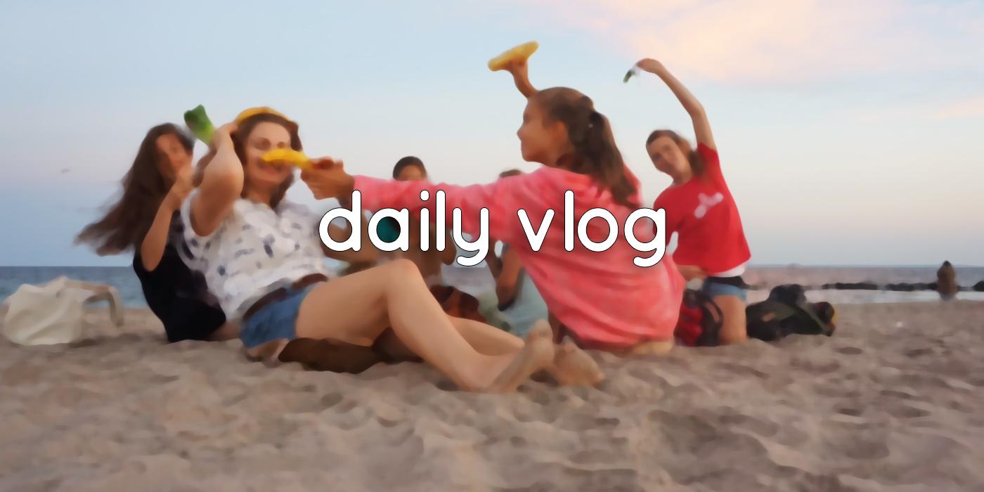 vlog Page slideshow en